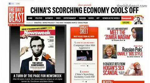 ↑ 本家Newsweekの完全デジタル化を伝えるThe Wall Street Journalの映像。