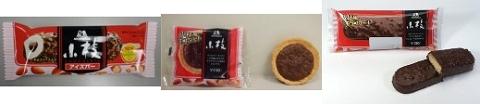 ↑ 上段左から小枝風エクレア、小枝風クレープ、小枝風チョコ&アーモンドクランチデニッシュ。下段左から小枝アイスバー、小枝風チョコタルト、小枝風チョコケーキ