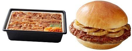↑ 生姜めしの牛カルビ焼肉重(左)とペッパーデミビーフバーガー(右)