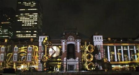 ↑ TOKYO STATION VISIONの映像。