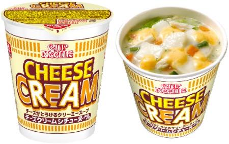 ↑ カップヌードル チーズクリームシチューヌードル