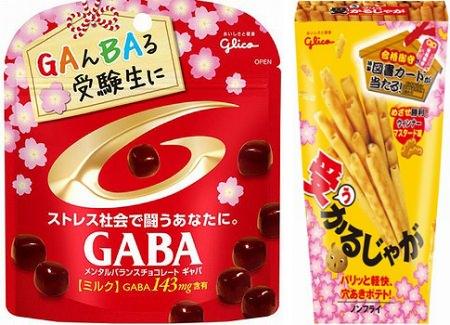 ↑ 受験生応援商品一例。左はメンタルバランスチョコレートGABA<ミルク>、右は受かるじゃが<ウインナーマスタード味>