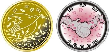 ↑ 第四次発行分の一万円金貨(左)と千円銀貨(右)の表面