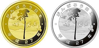 ↑ 第四次発行分の一万円金貨(左)と千円銀貨(右)の共通面(年銘のある方なので裏面)
