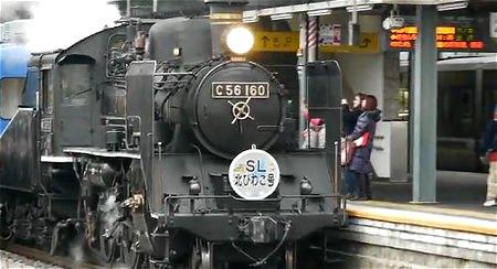 ↑ JR西日本で走るC56 160。