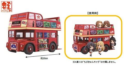 ↑ A賞 でふぉめか『映画「けいおん!」バス』