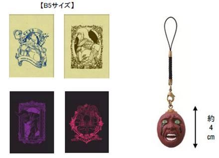 ↑ G賞 デザインノート(左)とラストワン賞(右)