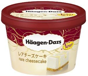↑ ミニカップアイスクリーム『レアチーズケーキ』
