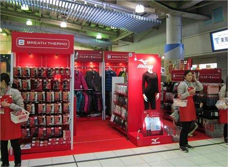 ↑ 品川駅中央改札内イベントスペース