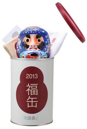 ↑ 福缶(2013)