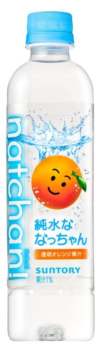 ↑ 純水ななっちゃん オレンジ