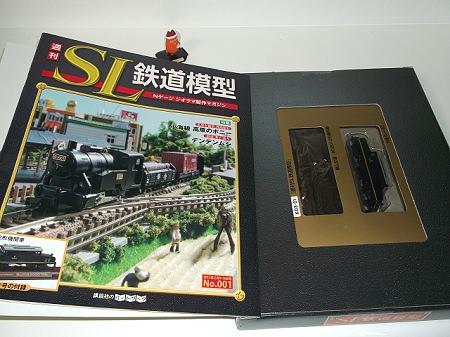 ↑ 箱を開けると中には左側に冊子、右側に機関車とレール