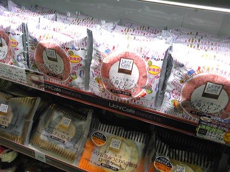 プレミアム苺(いちご)とレアチーズのロールケーキ