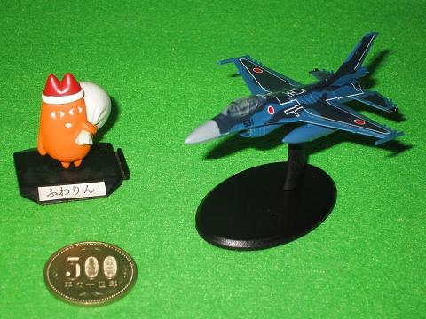 ↑ あっという間に完成。写真左下はサイズ比較用の500円玉。