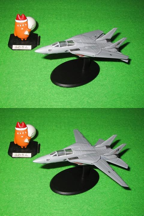 ↑ F-14は可変翼を動かすことができる。