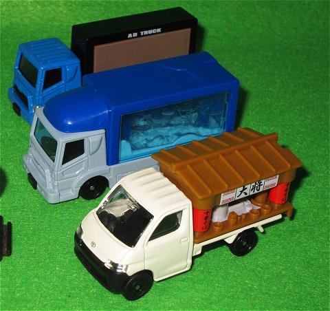↑ テコロジートミカのうち、今回取り上げる非緊急車両系の車種たち。手前からラーメン屋、アクアリウム、アドトラック