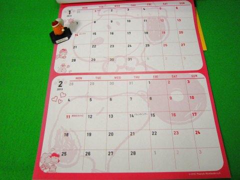 2013年用のミスドのカレンダー。スヌーピーカレンダーに