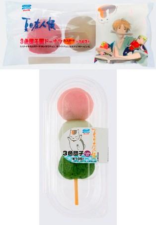 ↑ 3色団子風ドーナツ(カスタード入り)(上)と3色団子(こしあん入り)(下)