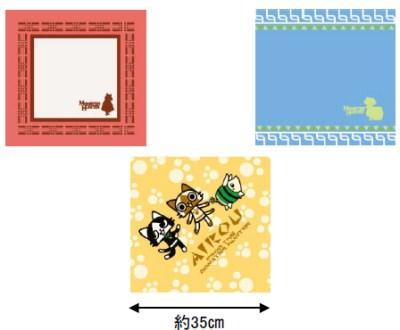 ↑ E賞 デザインタオル
