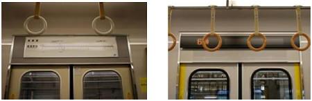 ↑ 次駅案内表示器(電光式)を新設
