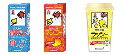 ↑ 左から「紀文 豆乳飲料 健康ラムネ」「紀文 豆乳飲料 マンゴー」「紀文 豆乳飲料 ラッシー」