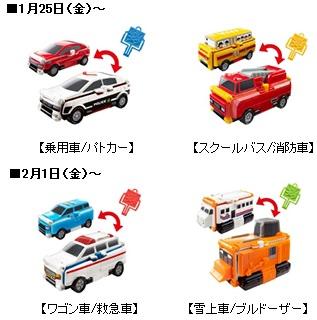 ↑ VooVのおもちゃ