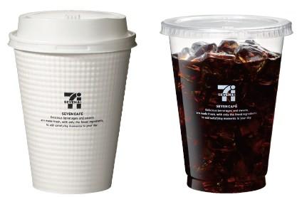 ↑ ホットコーヒー(左)とアイスコーヒー(右)