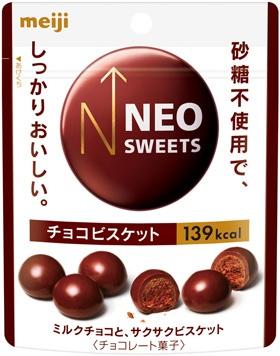 ↑ NEO SWEETS チョコビスケット