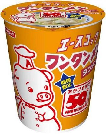 ↑ タテ型 ワンタンメン50周年記念カップ タンメン味