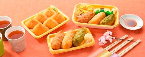 ↑ 初午の日向けいなり寿司達