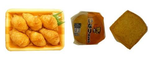 ↑ 「ミニいなり6ヶ入」(左)と「いなりおむすび」(右)