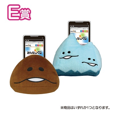 ↑ E賞・携帯ホルダー
