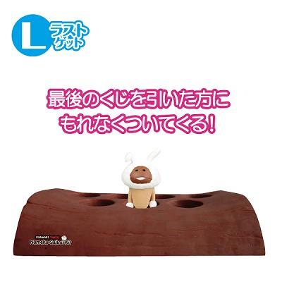 ↑ ラストゲット賞・原木&白ウサギなめこフィギュア