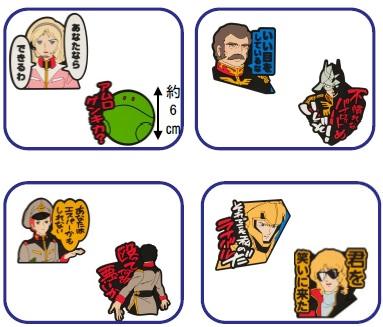 ↑ クリアファイルセット(全4種)