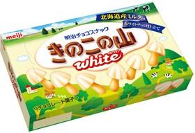 ↑ きのこの山ホワイト