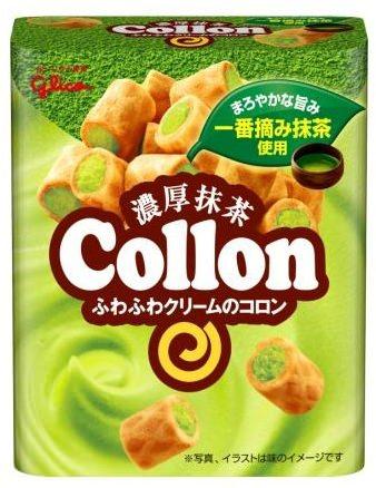 ↑ 濃厚抹茶コロン