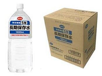 ↑ CO・OP長期保存水 1900ml