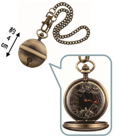 ↑ B賞:鈴型懐中時計