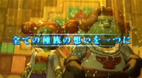 ↑ Wii U版『ドラゴンクエストX 目覚めし五つの種族 オンライン』の公式プロモーション映像。