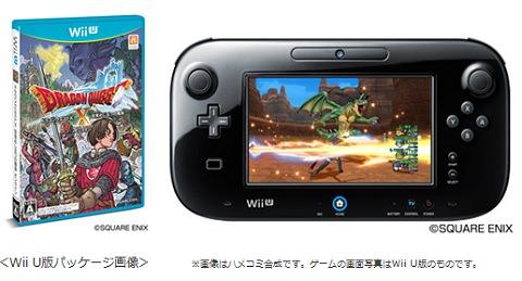 ↑ Wii U版画像(左)とWii Uによるプレイ画面(イメージ)