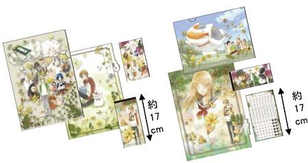 ↑ F賞:ステーショナリーセット(全2種)