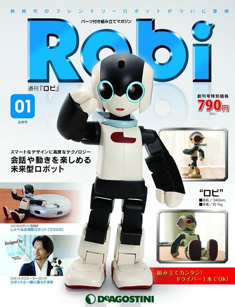 ↑ 週刊「ロビ」創刊号表紙