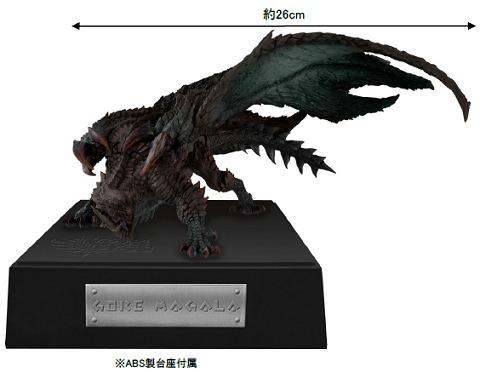 ↑ A賞:ゴア・マガラフィギュア