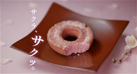 ↑ 「ミスド春シリーズ」のテレビCM(公式映像)。桜色からの連想で林家夫妻と、山口智充氏が共演。