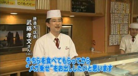 ↑ テレビ朝日の公式チャンネルで再生回数上位陣にある、ニュース番組中の特集部分の映像「「メガ乗せ」回転寿司がブーム!」。
