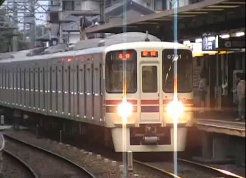 ↑ 京王線9000系の映像。
