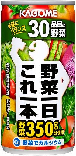 ↑ 野菜一日これ一本190グラム缶