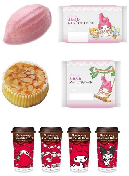 ↑ 上からふわふわいちごチョコケーキ、ふわふわアーモンドケーキ、マイメロディストロベリーチョコレートドリンク