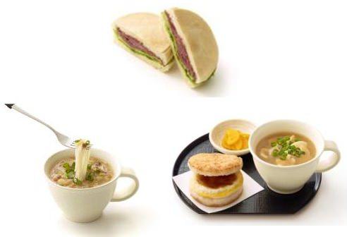 ↑ 実験販売で導入される新メニューの一部。上はパストラミビーフ、下は生姜と醤油糀スープとモスの朝ライスバーガー朝御膳