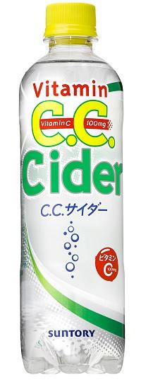 ↑ C.C.サイダー